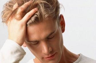 男人精子活力低怎么调理