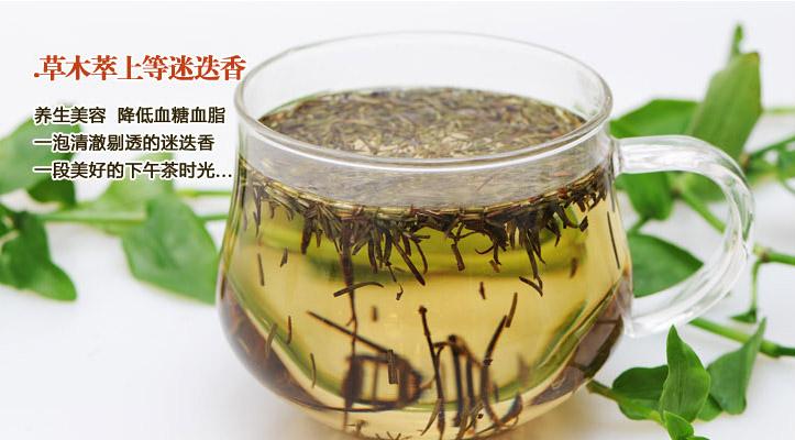 秋季养生 八种花茶的功效与作用