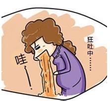 怀孕前期症状