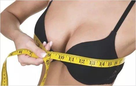 乳房不对称怎么矫正