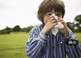 小儿鼻炎的症状及治疗