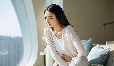 啪啪后为啥女人会出现腹痛难忍呢