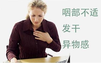 慢性咽炎怎么调养
