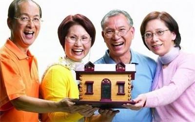 老年人居住环境有哪些讲究