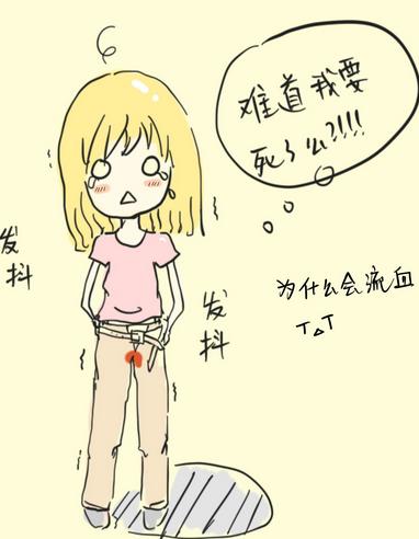 详解青春期少女初潮全过程