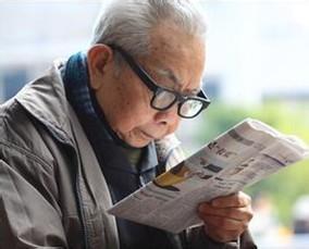 老人脑萎缩有什么症状