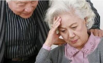 老年人再婚的障碍有哪些