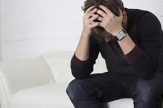 附睾炎的症状有哪些