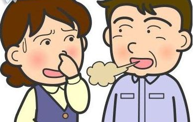 男人肠胃不好口臭怎么治