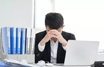 前列腺炎症是什么症状